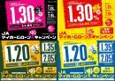 ポスター1〜4.jpg