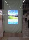 博多駅コンコース2010.JPG