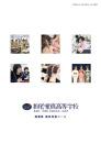 2012折尾愛真高校.jpg