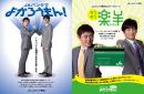 2012_JA広告.jpg