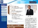 2014DIX HP.jpg