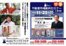 中吊り広告ぶるout [更新済み].jpg
