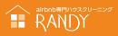 randyロゴ.png