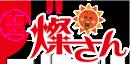 燦さんロゴ.png